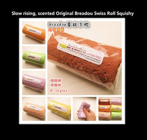 Breadou Swiss Roll Squishy | Japan squishy | Squishy toy