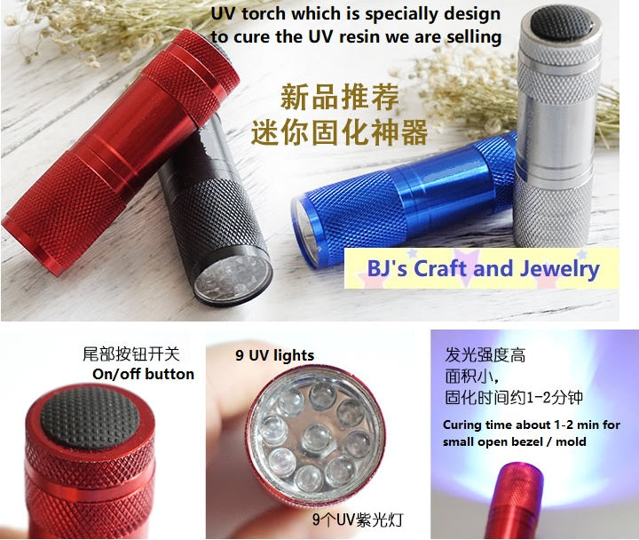 UV Torch | LED Torch | UV light torch
