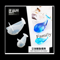 Whale mould | 3D mould | Silicon mould | Kawaii mould | UV resin mould | UV resin craft | Resin mould | DIY mould