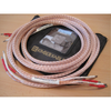 Kimber Kable Ascent Series 12TC Speaker Cable