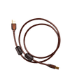 Kimber Kable Base Series Digital USB Cable