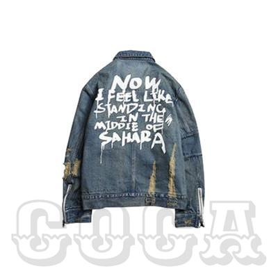 Sahara Denim Jacket - COCA