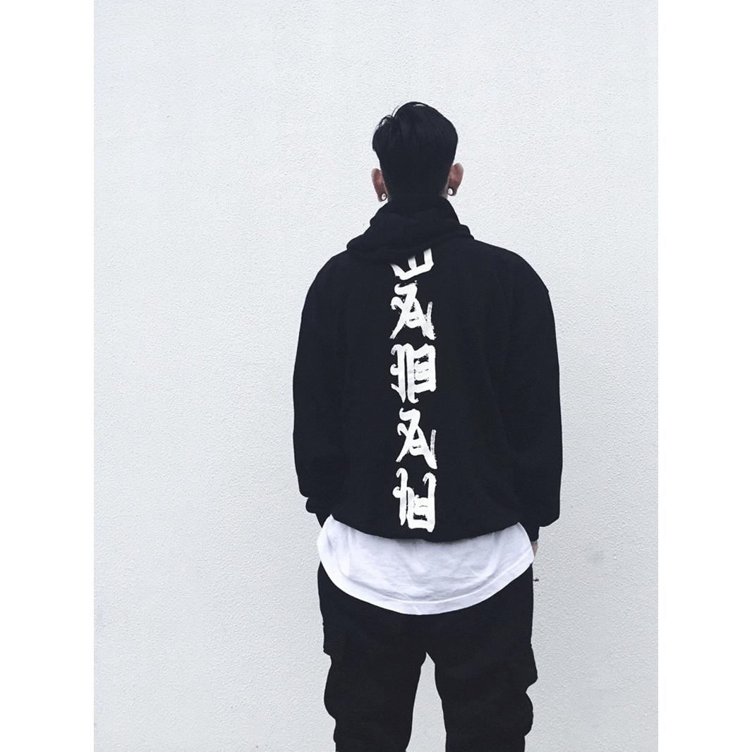 Kanji District Hoodie - COCA