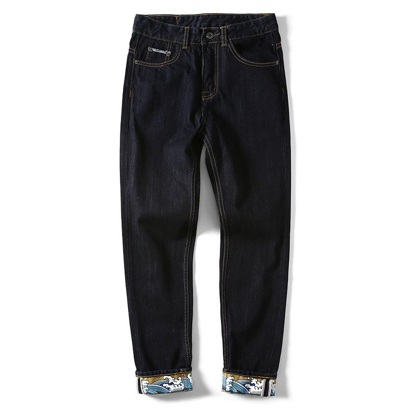 Embroidered New Wave Jeans