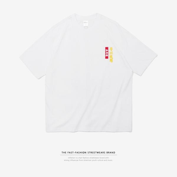 LIFE IS TOO SHORT Oversized T-Shirt - COCA