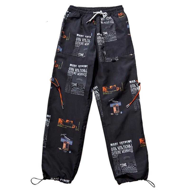 [LIMITED EDITION] Complex Joggers
