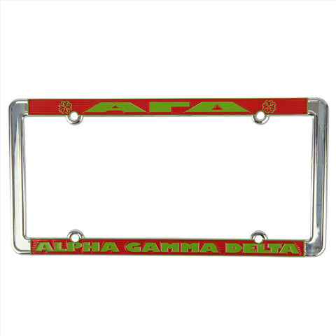 License Plate Frame Alpha Gamma Delta - Alexandra and Company
