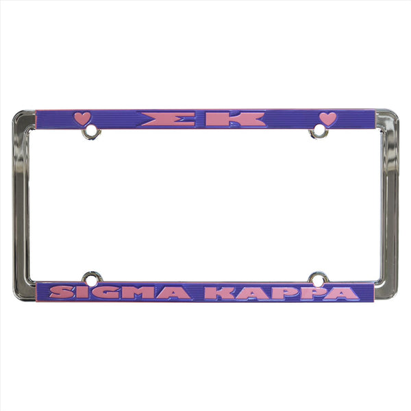 License Plate Frame Sigma Kappa - Alexandra and Company