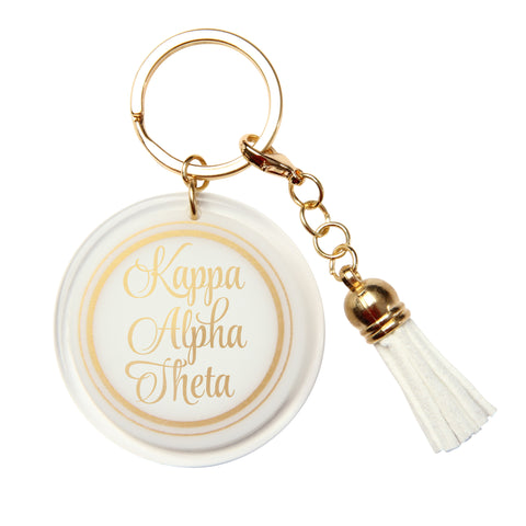 Acrylic Key Chain Kappa Alpha Theta - Alexandra and Company