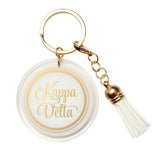 Acrylic Key Chain Kappa Delta - Alexandra and Company