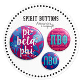 Buttons  Pi Beta Phi - Alexandra and Company