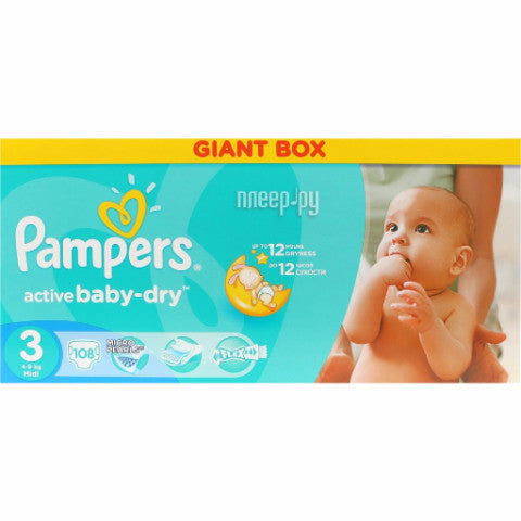 Pampers Active Baby Dry T.3