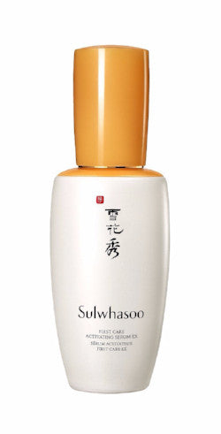 Sulwhasoo First Care Activating Serum EX 90 ml