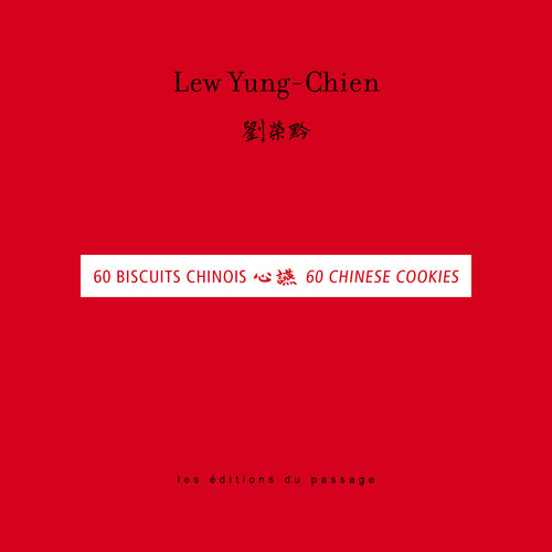 60 biscuits chinois | 60 Chinese Cookies