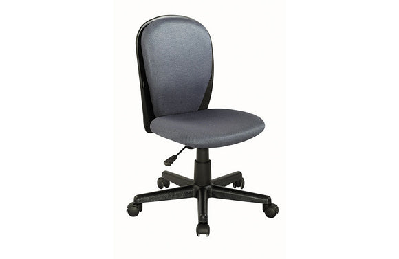 Casa Eleganza Office Chair 4245 Gray