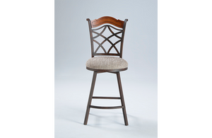 Katherine Swivel Stool Beige