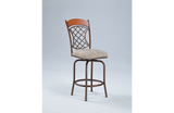 Justin Swivel Stool Beige