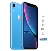 iPhone XR Azul 64 GB - (Oro)