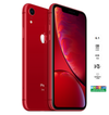 iPhone XR Rojo 128 GB - (Oro)