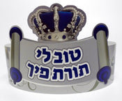 Crowns – Torah Blue & Silver 20/pk