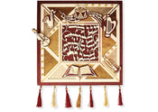 Sukkah Musical Decoration Kit Set 2