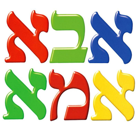 "Big Alef Beis Letter Cutouts Assorted Colors 3 1/4"" x 4"""