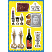 Shabbos symbols cutouts 18 pages