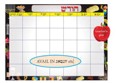 Yom Tov Jewish Calendar (with sunday, monday)