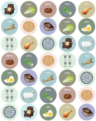 Pesach Assortment Stickers