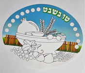 Tu Beshvat Coloring Crafts Card Stock Paper 20/pcs.