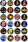 "Purim collection Stickers 1"" 10 Sheets"
