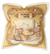 "Pesach Pillow 13"" 10/pcs."