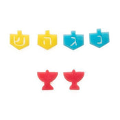 Grow A Dreidel Chanukah Tablets