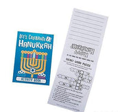 Chanukkah Activity Books 12/pk
