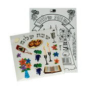 Shabbos Sticker Craft Set