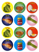 Seder Plate Symbol Stickers 1 1/2