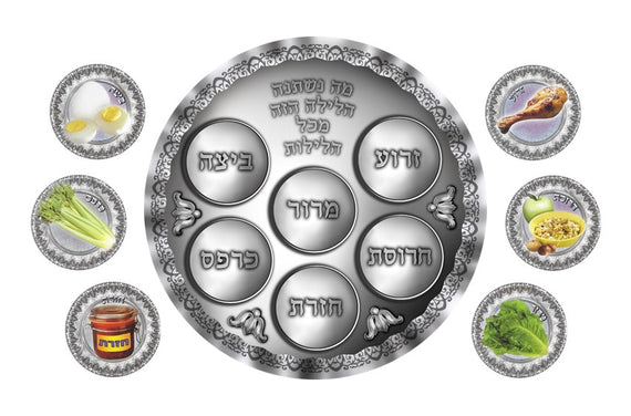 Seder Plate With Symbols 7 3/4""