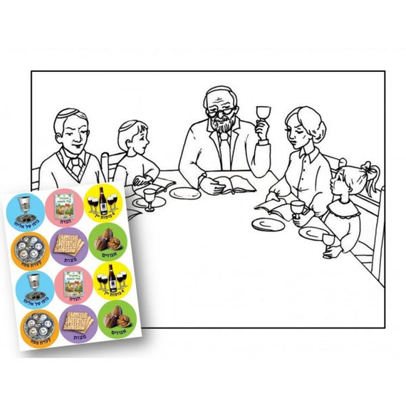 "Pesach Table Coloring Page With Stickers 9 1/2"" 36 Sets"