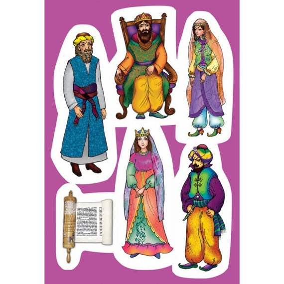 Purim Story Figures 18/pk