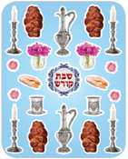 Shabbos Stickers 6 Sheets