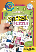 Sticker puzzle shabbos