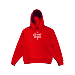 OG RED EMBROIDERED HOODIE