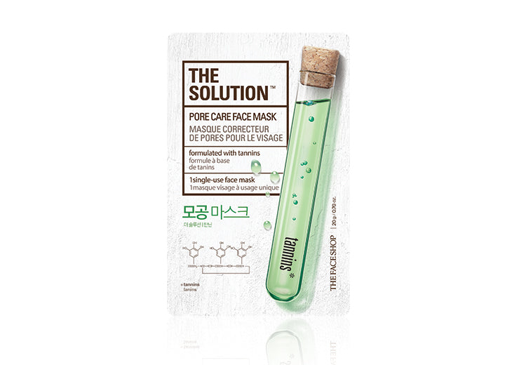 THE SOLUTION PORE CARE FACE MASK -20G