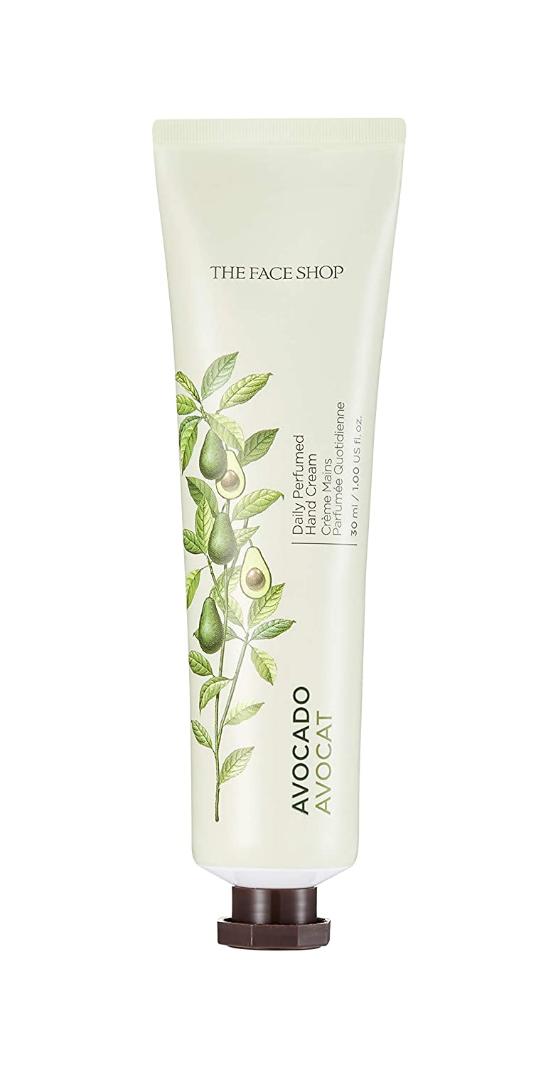 DAILY PERFUMED HAND CREAM 08 AVOCADO -  30ml