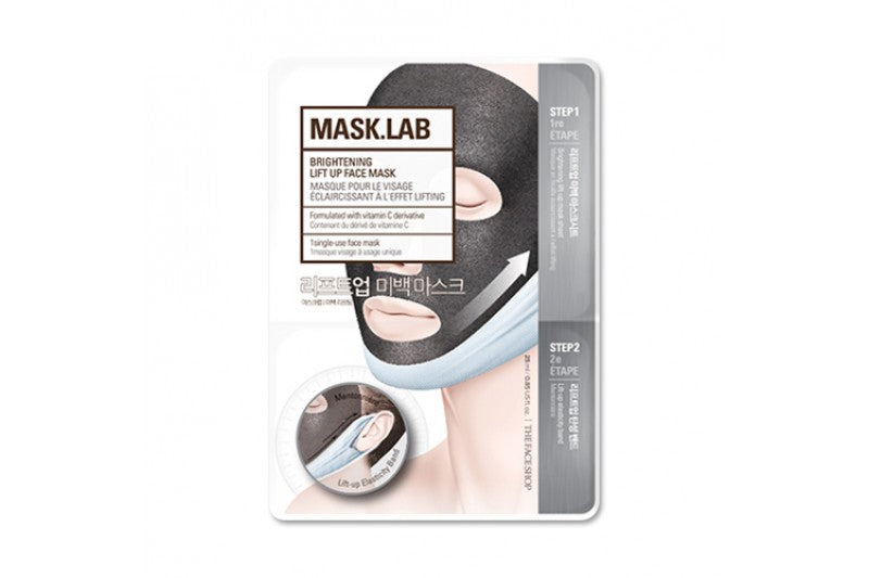 MASK LAB BRIGHTENING LIFT UP MASK - 40g