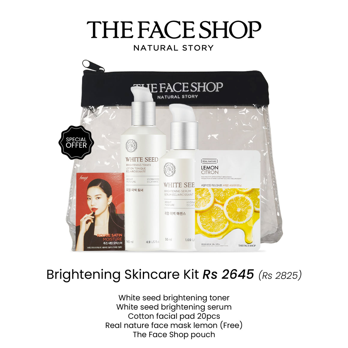 Brightening Skincare Kit