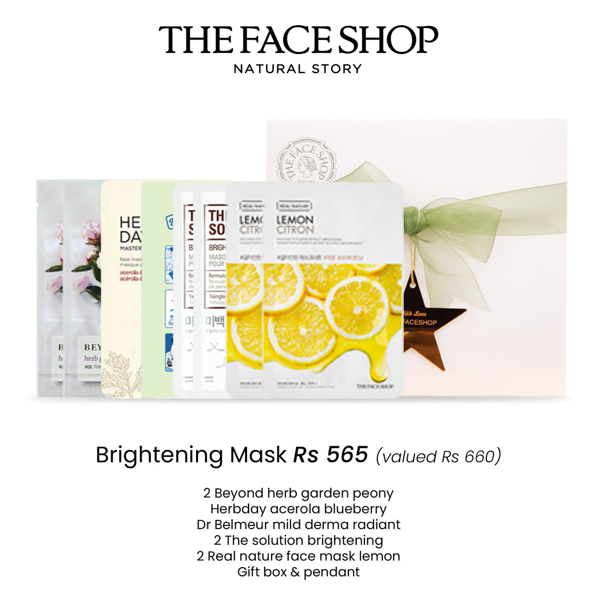 MASK PACK - BRIGHTENING