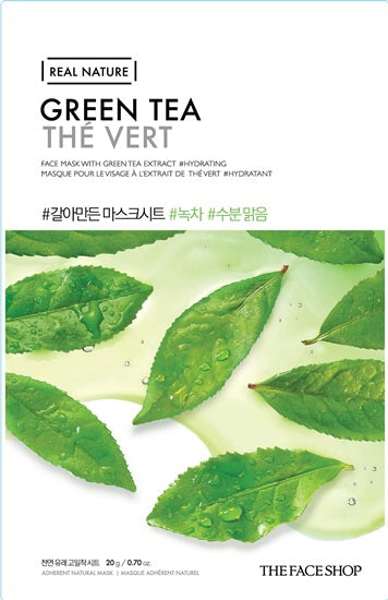 REAL NATURE GREEN TEA FACE MASK - 20G