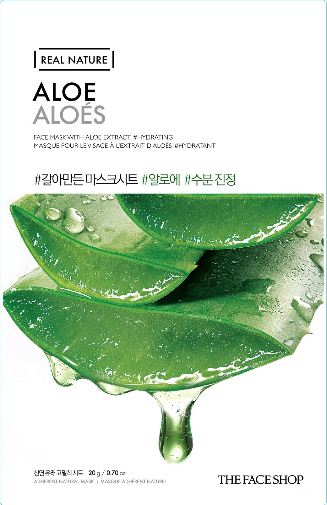 REAL NATURE ALOE FACE MASK - 20G