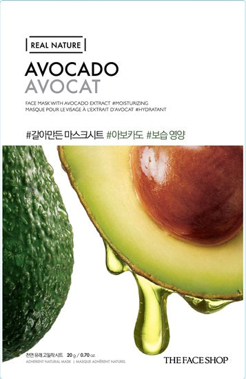 REAL NATURE AVOCADO FACE MASK - 20G